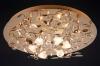 Купить: светильник галогеновый Halogen с ПДУ 5256/21 золото