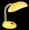 лампа настольная TIANLI 240 желтая купить