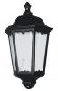 Купить: светильник уличный подвесной 1809