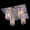 Купить: люстра хрустальная EGYPT CRYSTAL 3434/4 хром/дымчатый хрусталь
