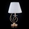лампа настольная EGYPT CRYSTAL 2044/1T золото/белый купить