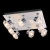 светильник SPOTS 25332/8 хром/белый купить