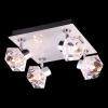светильник SPOTS 25332/4 хром/белый купить