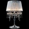 настольная лампа EGYPT CRYSTAL 2045/3T хром/серебряный купить
